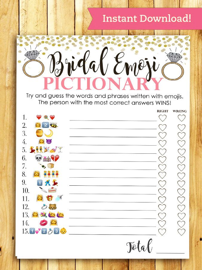 graphic regarding Free Printable Bridal Shower Bingo identified as 10 Printable Bridal Shower Video games towards Do-it-yourself