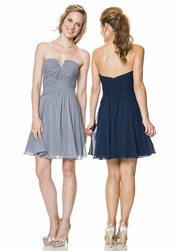 Bari Jay Bridesmaids 1527 Bridesmaid Dress photo