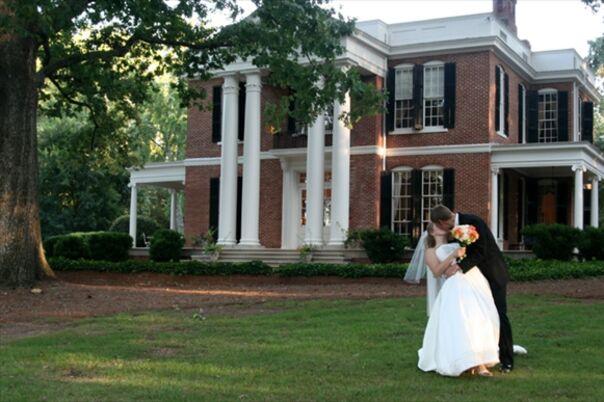 Wedding Reception Venues In Monroe Ga The Knot
