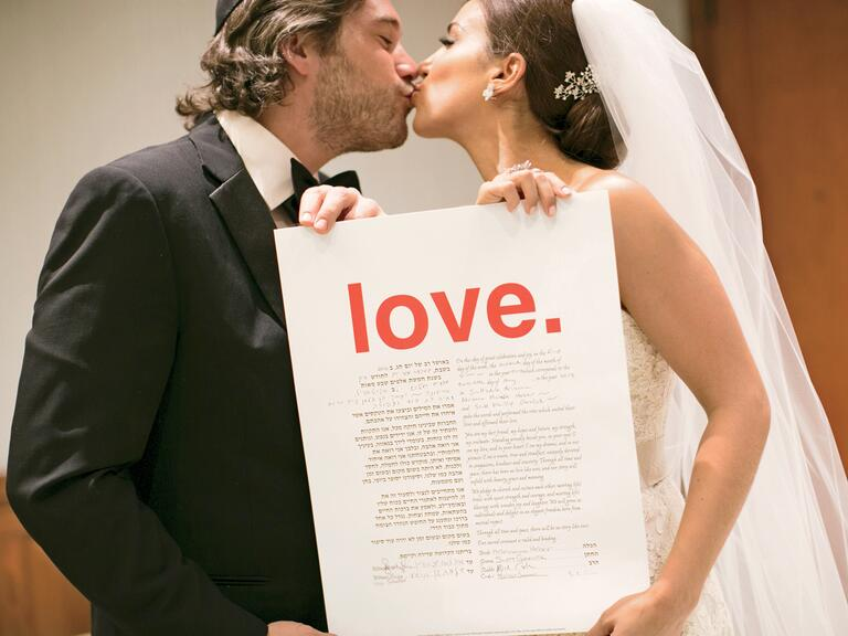 personalized love ketubah